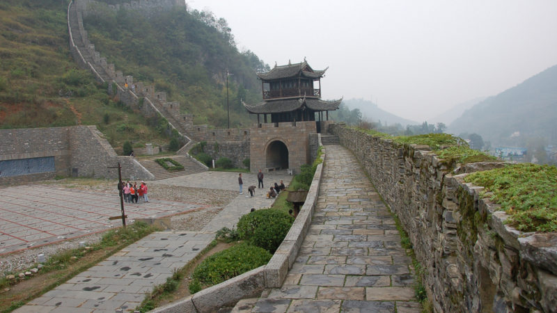 Southern Great Wall of China