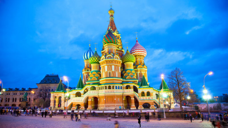 Moscow Russia Red Square