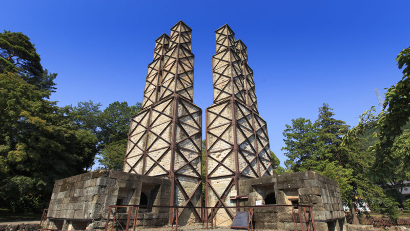 Nirayama Reverbatory Furnaces Japan