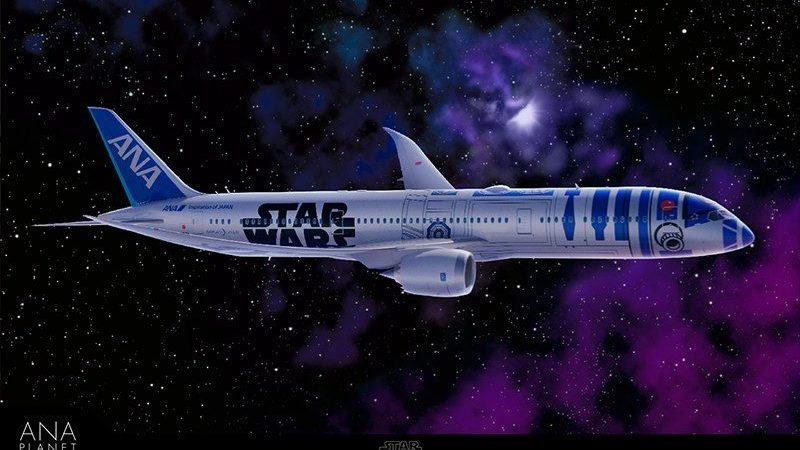 Photo by: All Nippon Airways