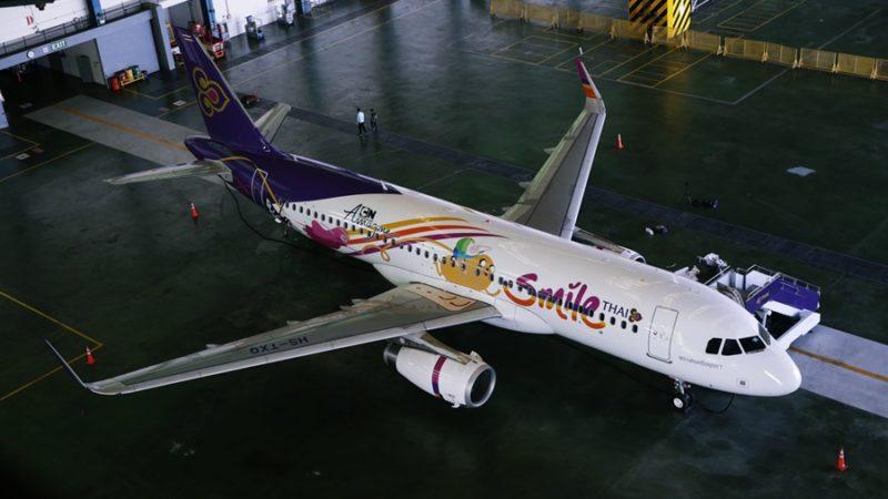 Photo by: Thai Smile Airways