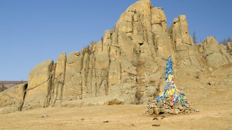mountain mongolia