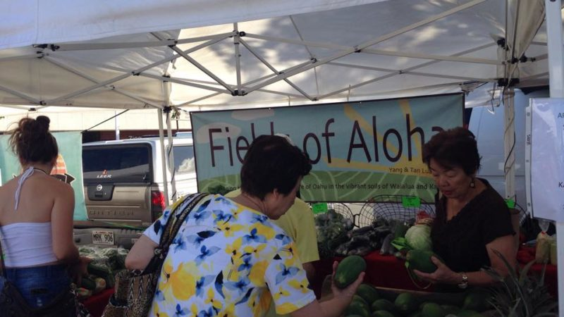 Photo by: Ala Moana Farmers' Market
