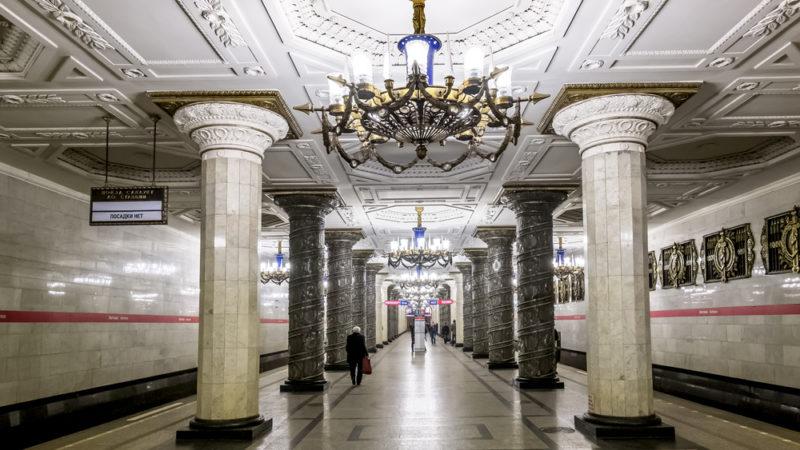 Avtovo Station Russia