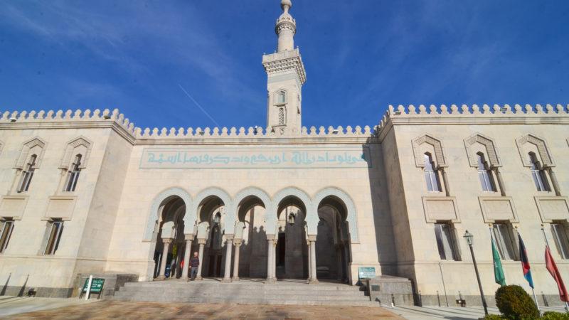 Islamic Center, Washington