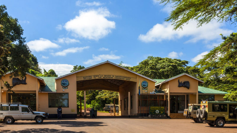 Serengeti Visitor Center