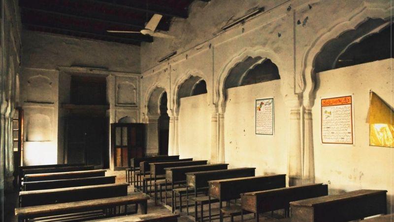 Haveli Nau Nihal Singh inside classroom