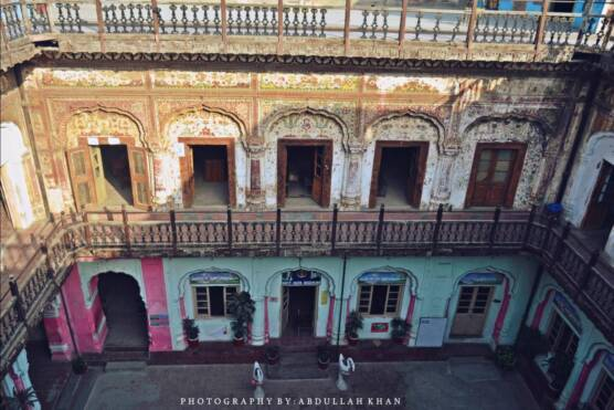 Haveli Nau Nihal Singh floors